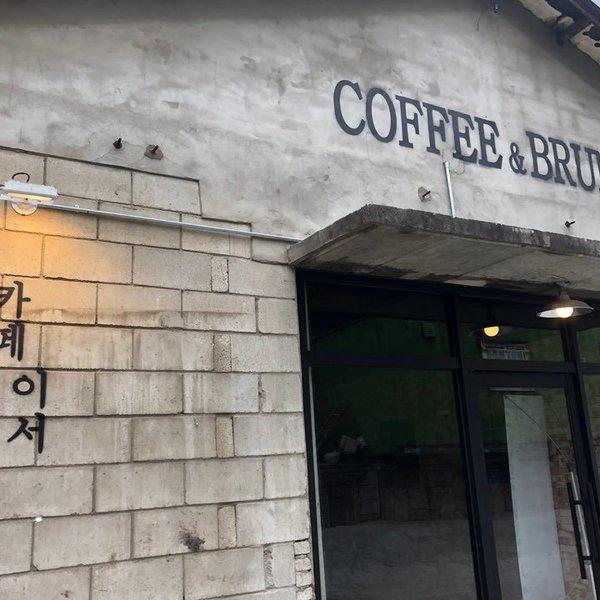 1 카페이서 최우정 개인전