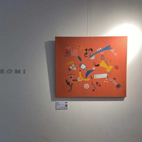 여미 성정윤 3